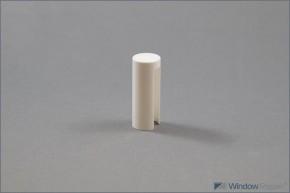 Abdeckkappe für 2-teiliges Einbohrband