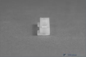 Formteil WSK80 für Türschnapper BK SL